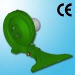 Green Blow